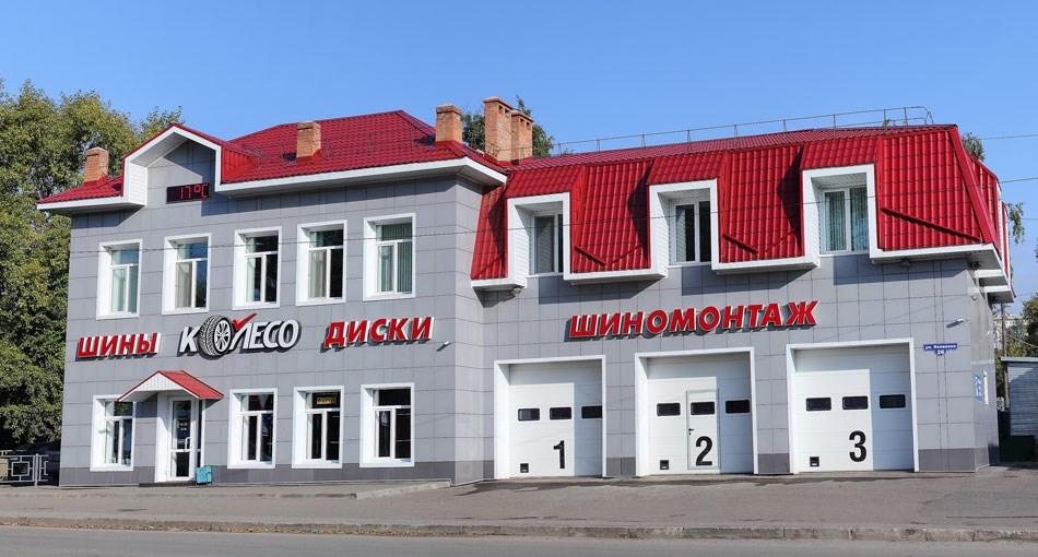 Магазин на Яковлева, 26